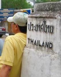 ...mutta kun Thaimaan puolella sanotaan, ettei nyt niinku käy.