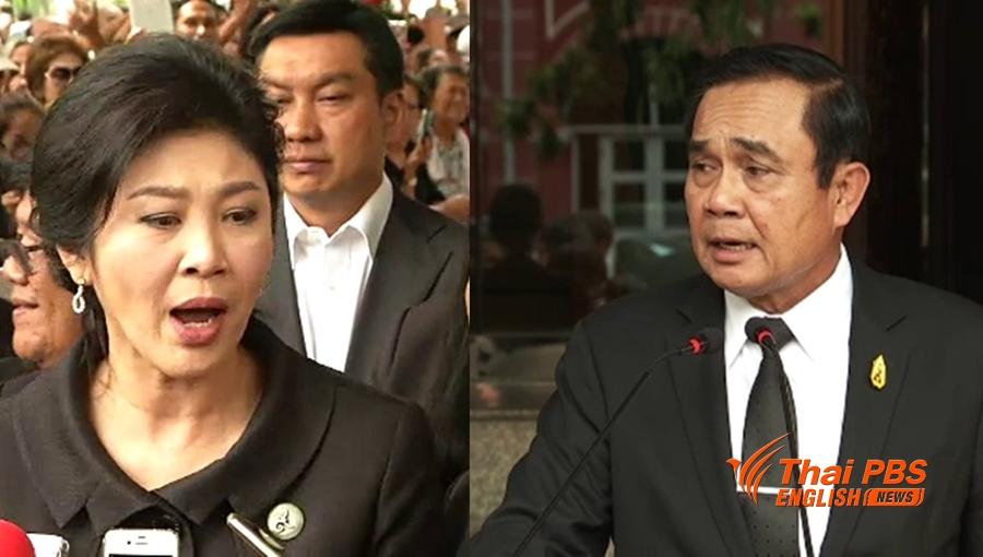 Tämä kaksikko on käynnistänyt julkisen keskustelun hyvissä ajoin ennen oikeuden päätöstä.