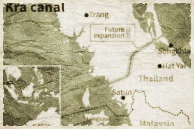 Työnimellä Kra Canal kulkeva kanaalisuunnitelma lienee historian pitkäaikaisin kesken oleva projekti.