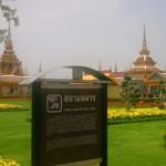 Bangkok-Sanam-Luang-Phra-Meru-of-Princess-Bejaratana-Rajasuda