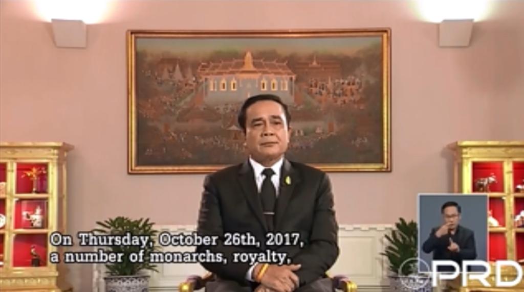 Pääministeri Prayuth Chan-o-cha piti tekstitetyn televisiopuheen viime perjantaina.